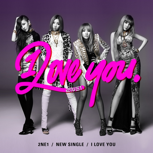 2ne1_i_love_you_album_cover