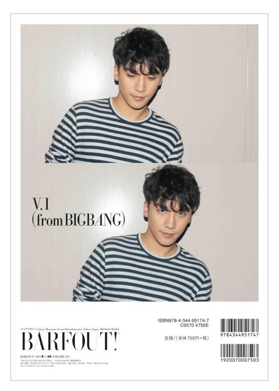 seungri_barfout_cover