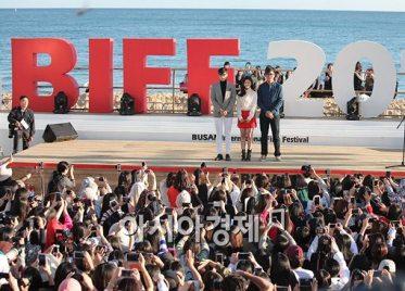 top_busan_film_festival_063